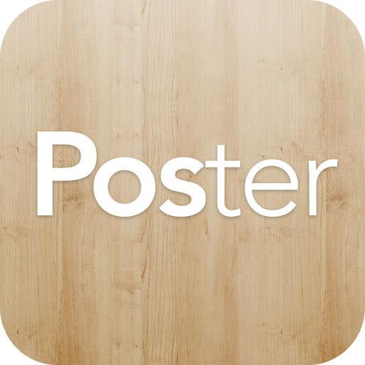 Программа учета для кофеен/фастфудов PosterPOS